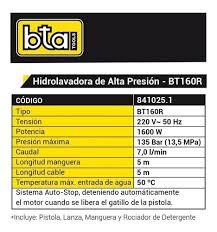 HIDROLAVADORA 135BAR 1600W BT160R BTA