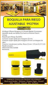ACOPLE MANGUERA RIEGO SET CROSSMASTER